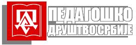 Pedagoško društvo Srbije